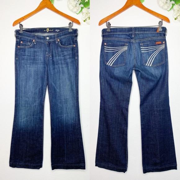 7 For All Mankind Denim - ❌SOLDFor All Man Kind Dojo Flare Leg Jeans